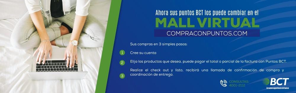 Mall Virtual 2